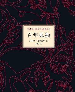 40年25部影響力外譯書