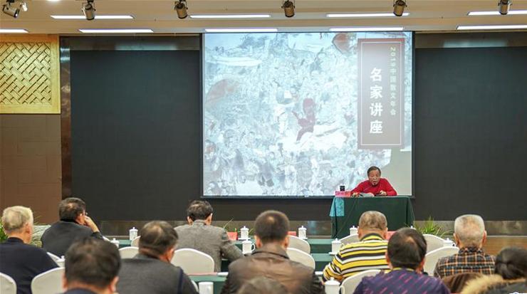 中國散文年會在京舉行