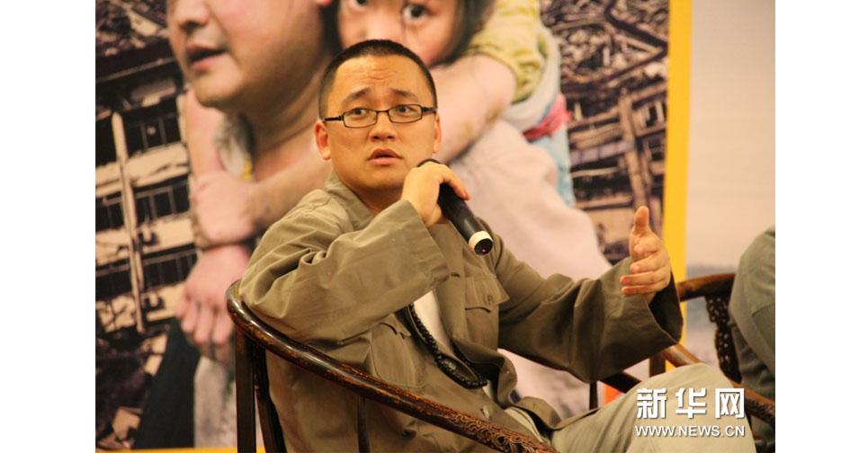 清華大學博士後研究員郭宇寬出席新書發布會