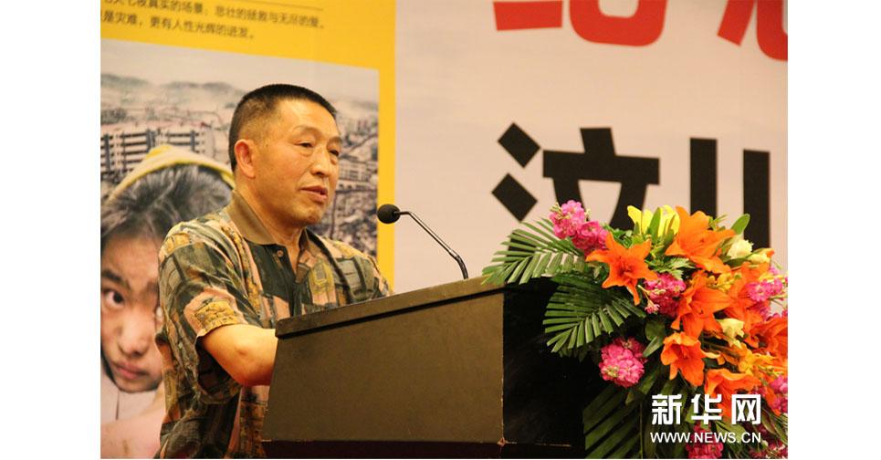 """汶川地震親歷者被喻為""""平民英雄""""的楊雲青"""