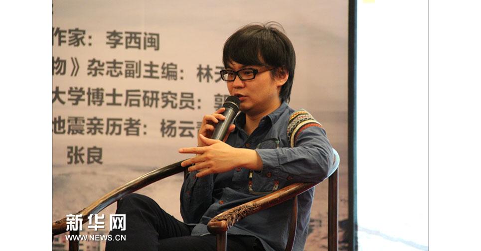 《人物》雜志副主編林天宏出席發布會