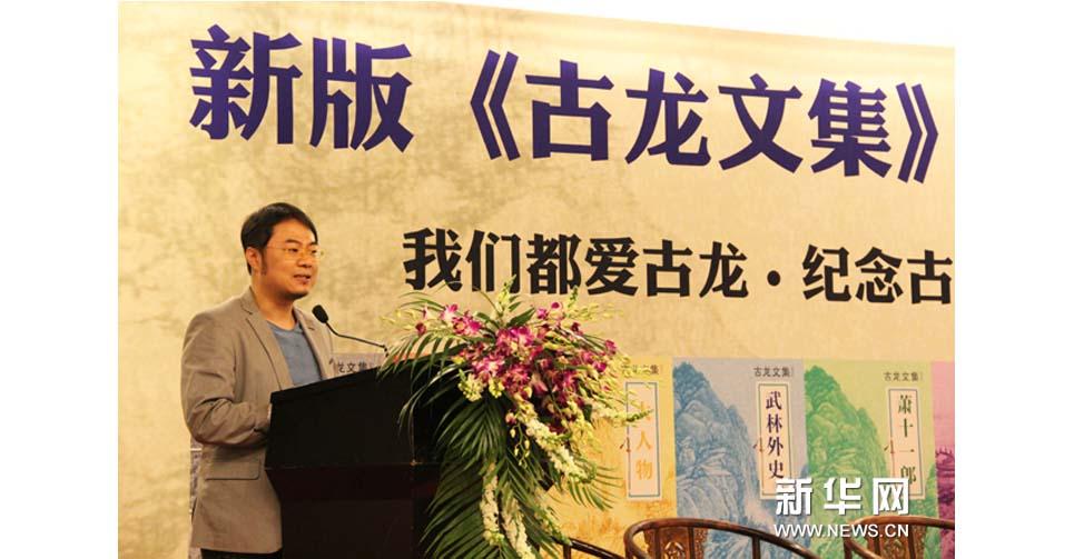 古龍先生次子葉怡寬先生出席發布會