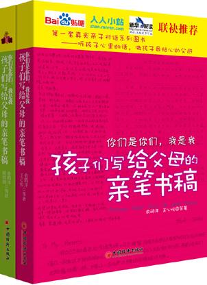 出版方:中國經濟出版社