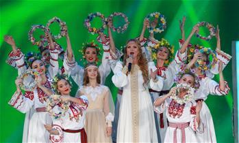 """第28屆""""斯拉夫巴扎""""國際藝術節在白俄羅斯開幕"""