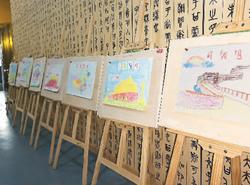 品讀漢字 發現中國