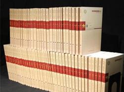 《中國軍旅文學經典大係》在京發布