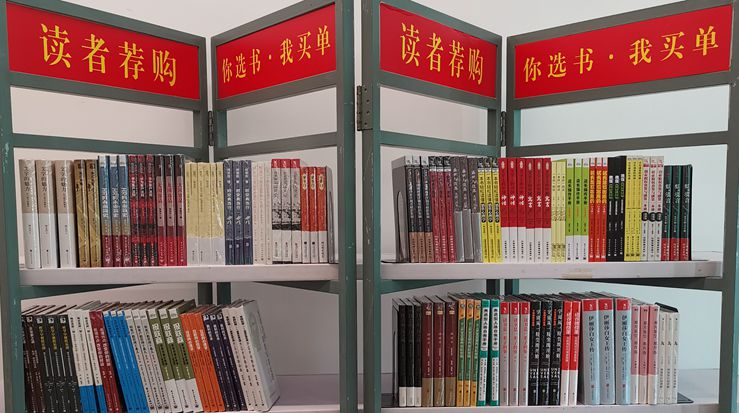 【圖書館一瞥】洛江圖書館:閱讀新風吹古城
