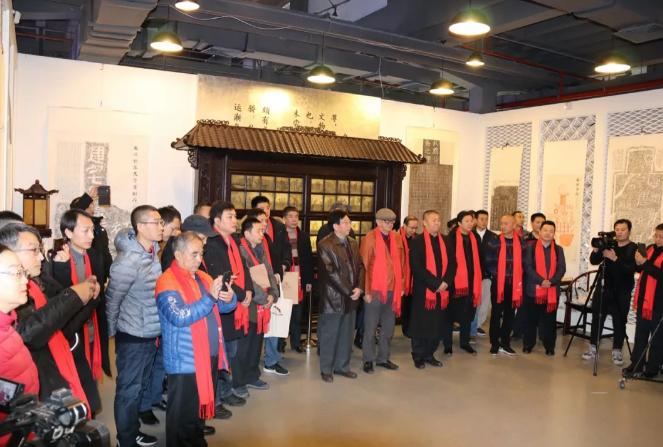 快雪時晴全國金石題跋名家作品展在京開幕