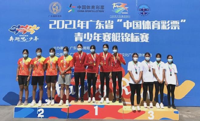 【天顺注册】体育彩票冠名支持 粤青少年赛艇锦标赛收桨
