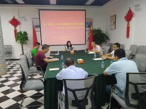 上海市虹口區體彩完成全年80%銷量受肯定