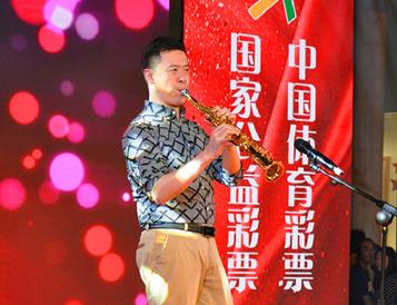 體彩慈善晚會青島收官 為群眾送去精彩表演和關愛