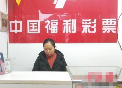 37萬中獎彩票店老板娘:做人要恪守本分