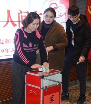 新疆兵团慈善募捐款1063万 约25万人次受助