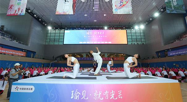 全民健身熱潮來襲 體彩公益助力健康中國