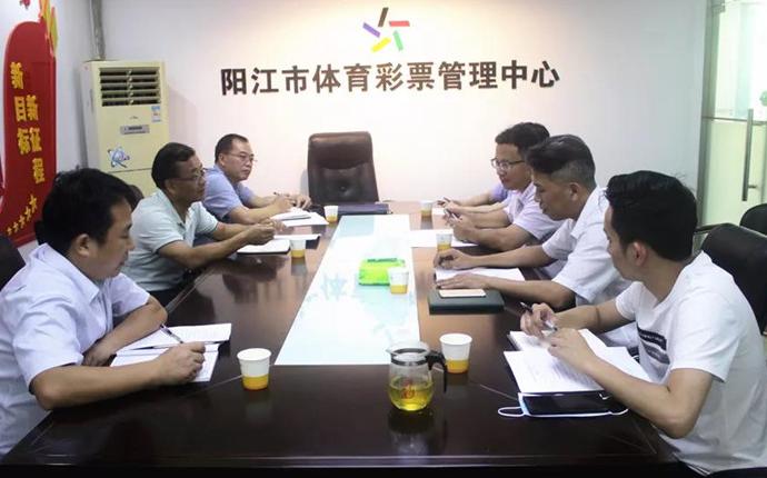 廣東省體育局調研體彩風險防控和復工情況