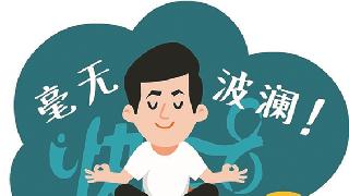 """佛山斬獲""""快樂8""""首個千萬大獎"""