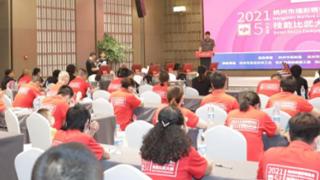杭州舉辦福彩銷售員技能比武大賽