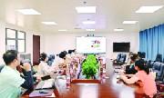 廣東體彩中心開展2020年社會責任報告評審工作