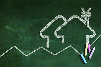 多地推進義務教育入學改革 學區房未來走勢如何?