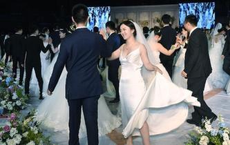 浙江大學舉行校友集體婚禮