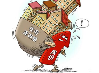 当务之急是让农民工买得起房