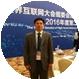 北京郵電大學 謝永江