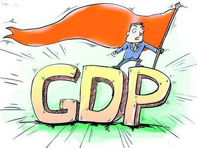 GDP会掉_别低头,GDP会掉