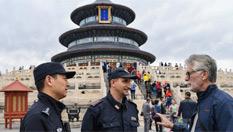中意在北京天壇進行警務聯合巡邏