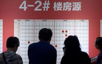 北京市核心區體量最大棚改項目開始選房