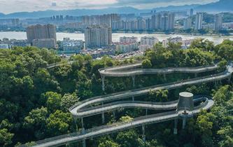 福州:空中綠道 城市幽境