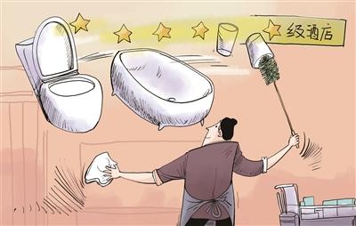 """""""馬桶刷刷茶杯"""",別讓荒誕劇成連續劇"""