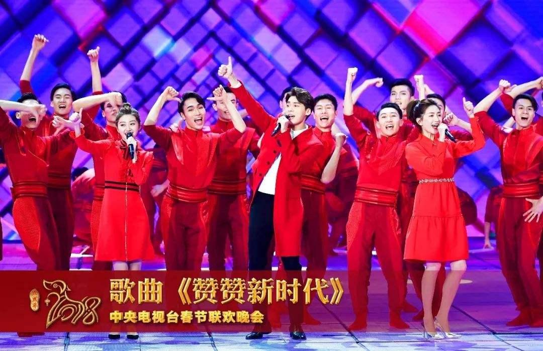 央視春晚唱響新時代讚歌