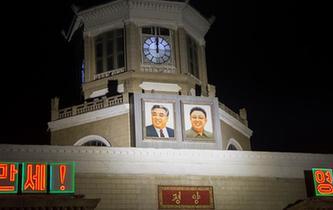 朝鮮啟用修改後的平壤時間