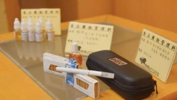 電子煙要不要禁應有權威説法