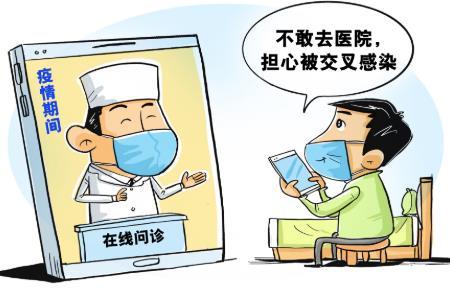 """期待互聯網醫療迎著""""春天""""再出發"""