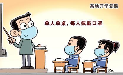 """""""課""""不容緩 """"疫""""不容""""弛"""""""