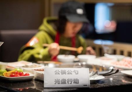 """公筷下的火锅好""""巴适"""""""