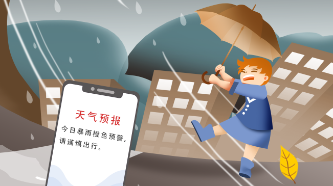 新華網評:別把預警不當回事兒