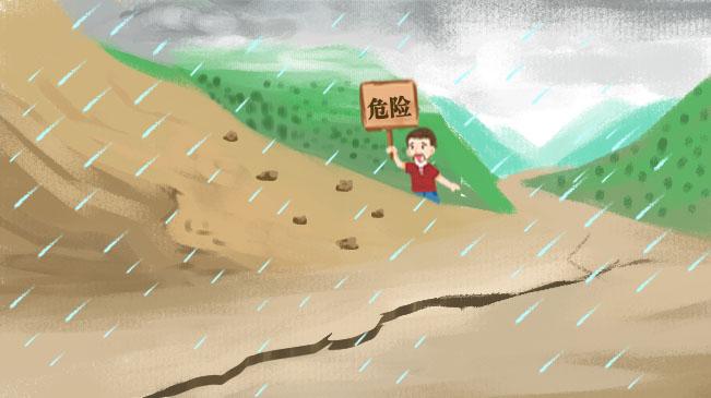 新華網評:雨還在下,別放過一點點異樣