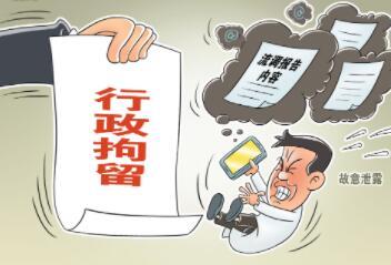 """新華網評:流調信息泄露,親者痛、病毒""""快"""""""