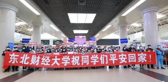 新華網評:這樣的硬核學校硬核操作,可以再多點!