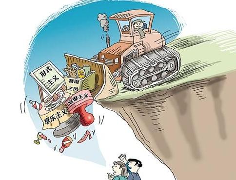 新華網評:過硬作風從何而來?
