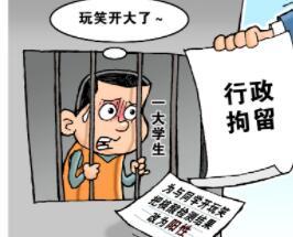 新華網評:涉疫造假,不是玩笑是違法!