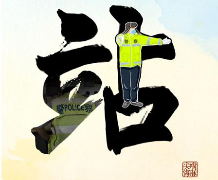 """新華網評:上班吃早餐被舉報?我們""""站""""交警!"""