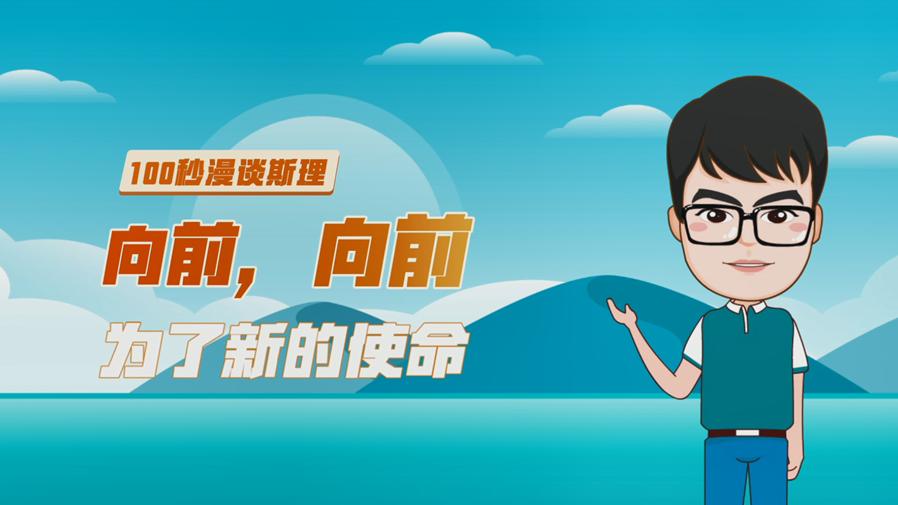 杨宗群,杨氏秘方灸,重庆健康养生网,健康养生网