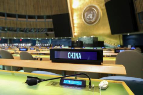 新華網評:因公道正義而勝 為和平發展而來