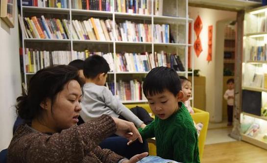 北京一個普通地下室的華麗轉身