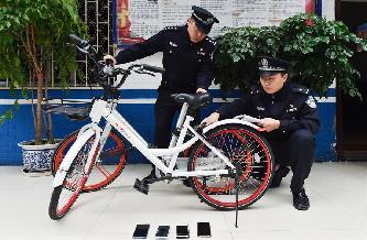 福州警方破獲共享單車二維碼詐騙案