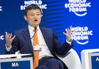 中國企業家出席世界經濟論壇年會