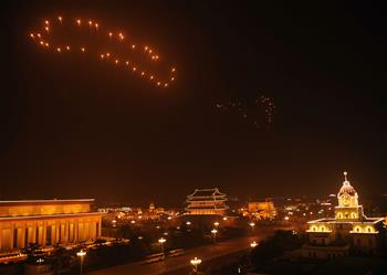 奧運回響——北京奧運十年間